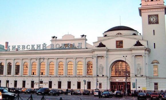 ЖД Вокзал Киевский вокзал